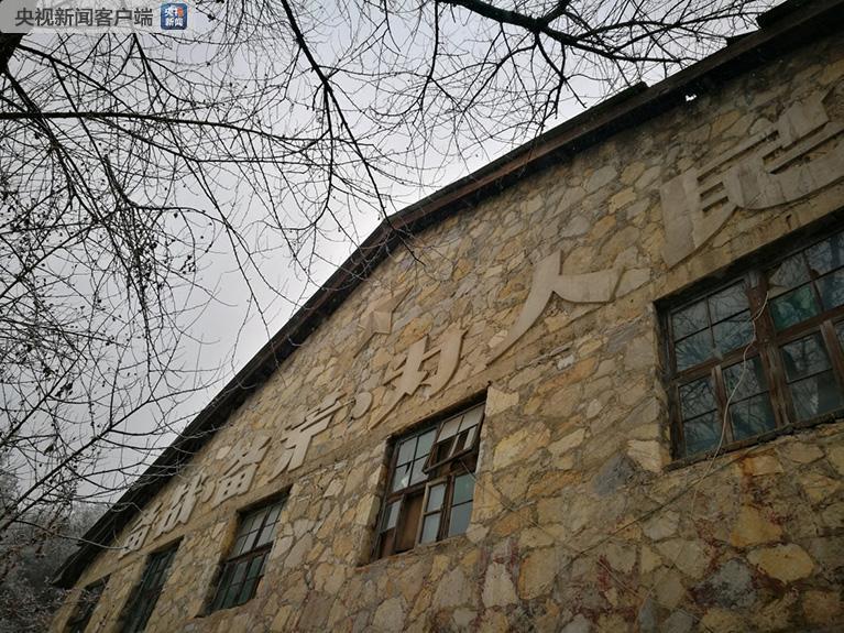 066基地旧总装厂遗址