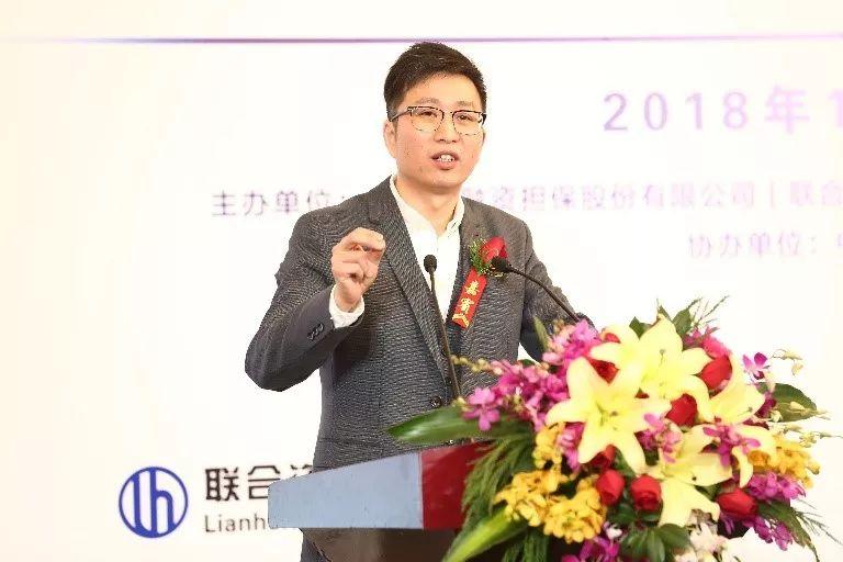 中国银行间市场交易商协会创新部主任徐光发表主题演讲