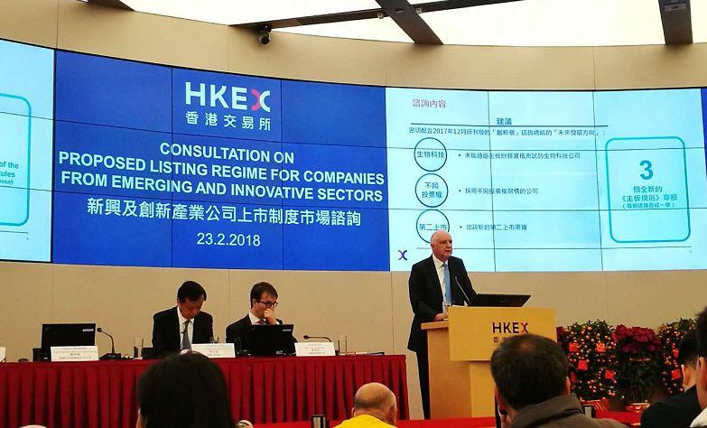 港交所正式公布了新兴及创新产业公司赴港上市的第二轮市场咨询方案