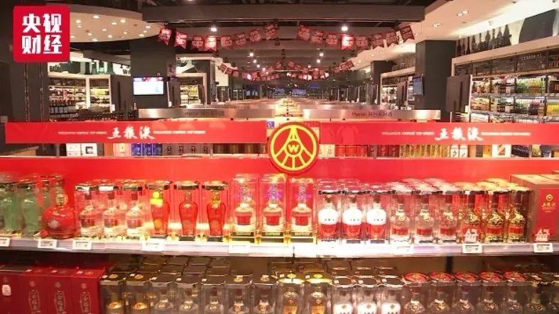 [疯狂]这种酒价格一年飙涨近100%!刚