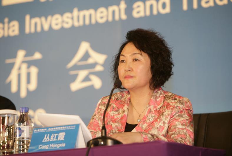 吉林省商务厅原党组书记、厅长丛红霞接受组织审查
