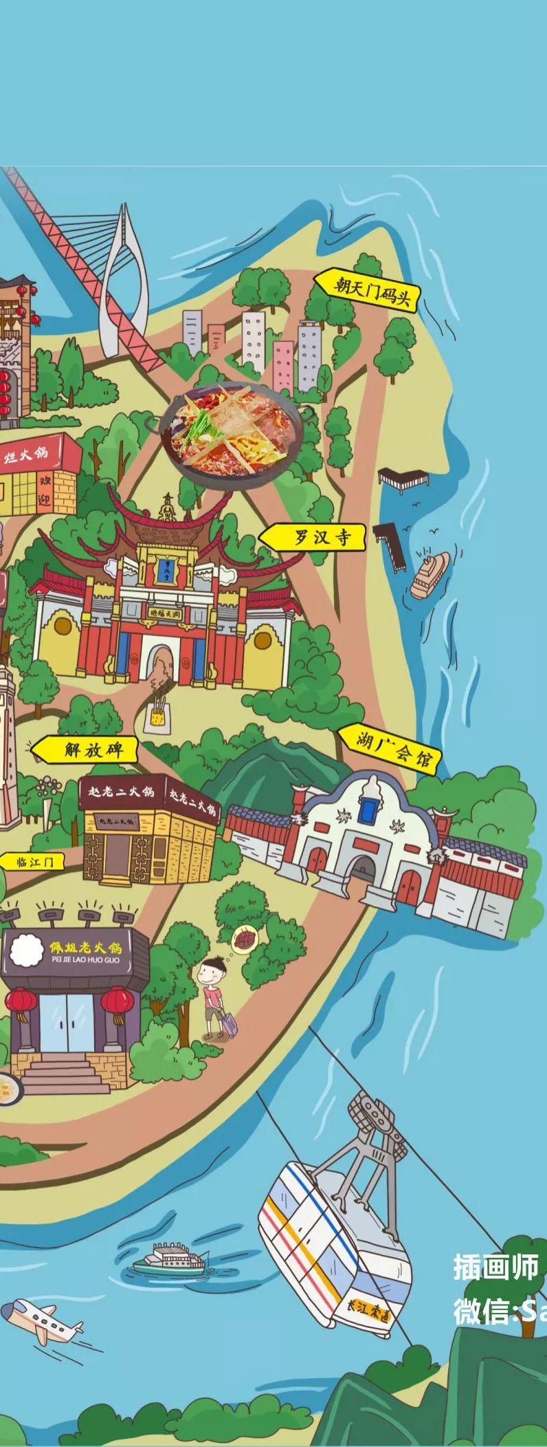北方吃货的手绘重庆火锅地图,萌化了,让人口水流一地!