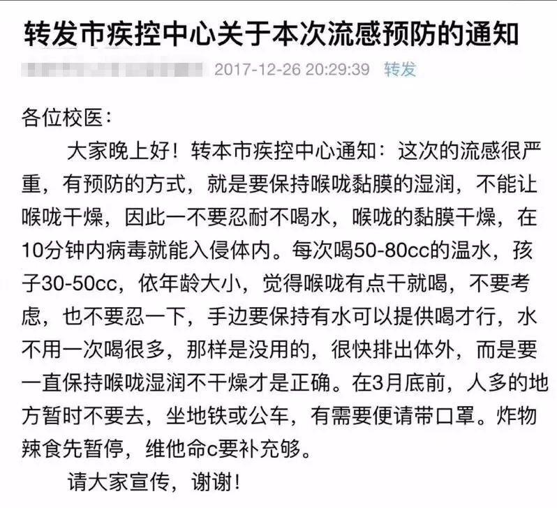 云南省人代会收到建可见,议56