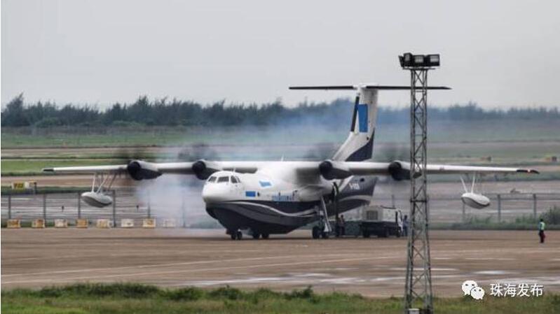 中国AG600起飞只用不到200米 展现超强短距起飞性_大S回应退娱乐圈