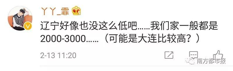 全国压岁钱地图出炉了:广东成红包界的一股清流!