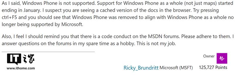 微软:Windows 10 Mobile整体支持1月份开始结束