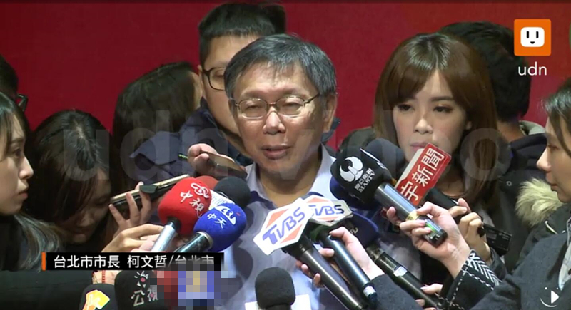 """柯文哲回应""""不是每个意见都要回应""""(图源:台湾联合新闻网截图)"""