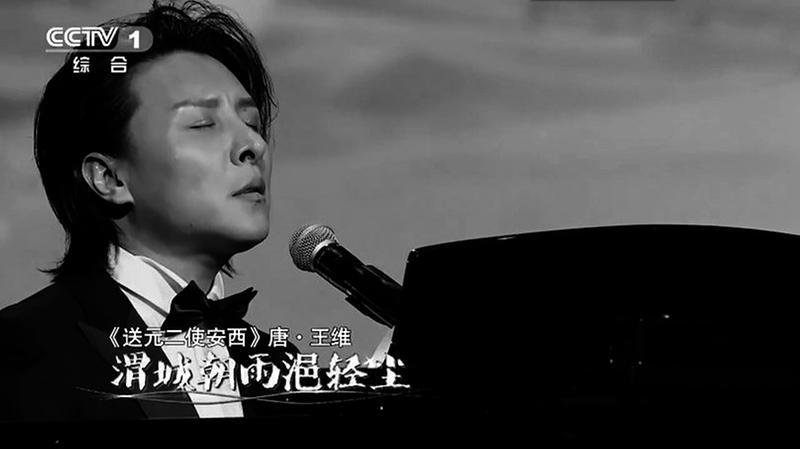 """观众:惊艳了耳朵 保护陕西方言需要更多""""曹轩宾"""""""