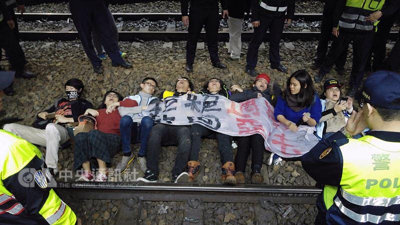 """台劳工团体不满台当局""""劳基法修法"""",卧轨抗议。(图片来源:""""中央社"""")"""