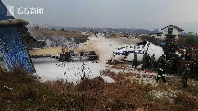 尼泊尔加德满都发生坠机 伤亡情况不明