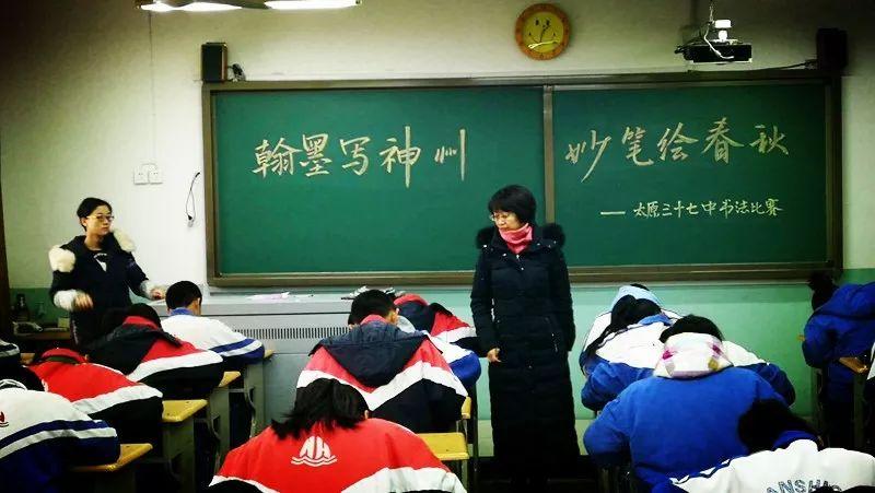 太原这3所中小学厉害了!被教育部打call!快看有没你娃的学校…