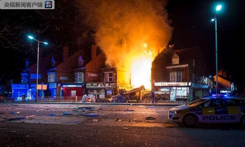 英国中部城市莱斯特发生一起爆炸事件致4人受伤