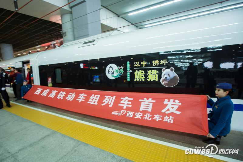 12月6日,西安北站,首趟西安北至成都东D4251次动车组列车停靠在站台上准备始发。
