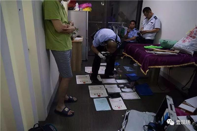 警方查获违法物品