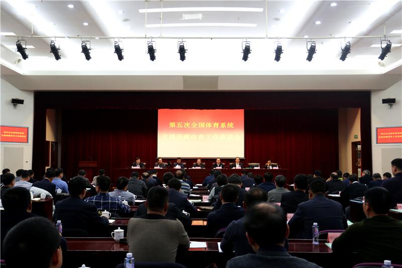总局及各对口援藏地区与西藏签订合作协议