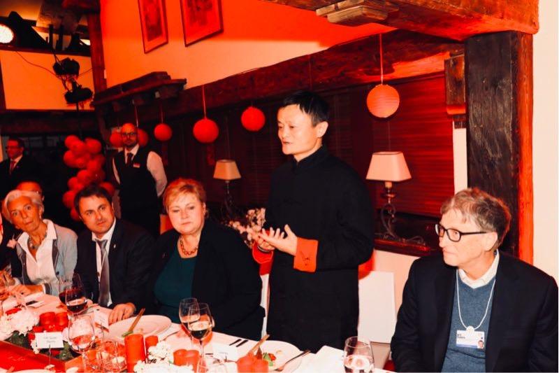 """马云达沃斯谈""""中美冲突"""" 要评价中国先了解中国文化"""