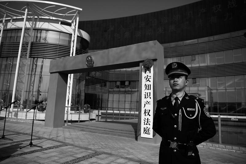 西安知识产权法庭成立 为西北首家可省内跨区域审案