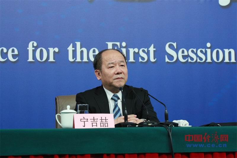 图为国家发展和改革委员会副主任宁吉喆。经济日报-中国经济网记者宋雅宁摄