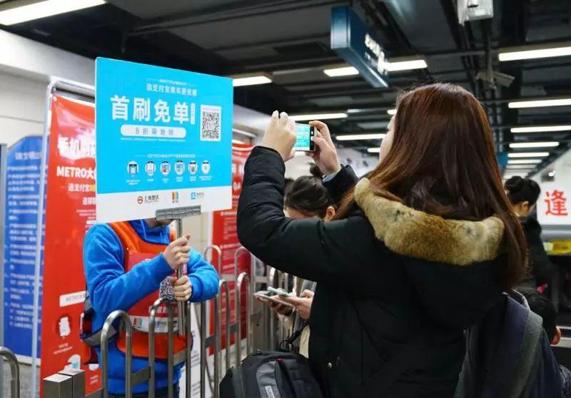 """上海地铁""""刷码""""进站首日!有些人却在使用时遭遇了尴尬…"""