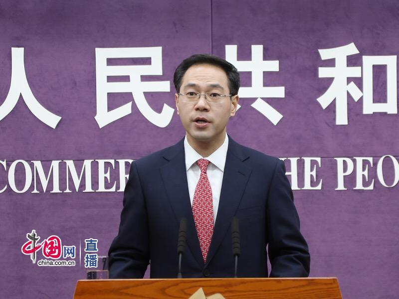 商务部新闻发言人高峰主持发布会 中国网宗超 摄