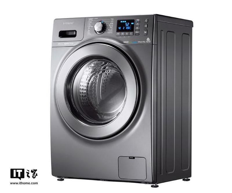 美国批准对进口洗衣机征税,三星:这是美国消费者的一大损失