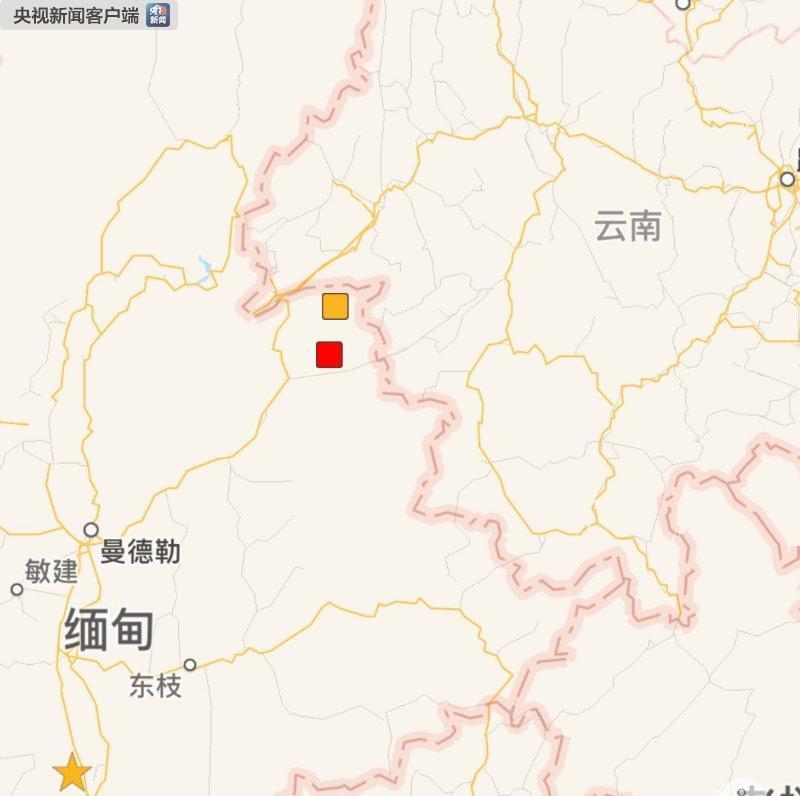 缅甸境内靠近中缅边境区域今天凌晨发生4.4级地震
