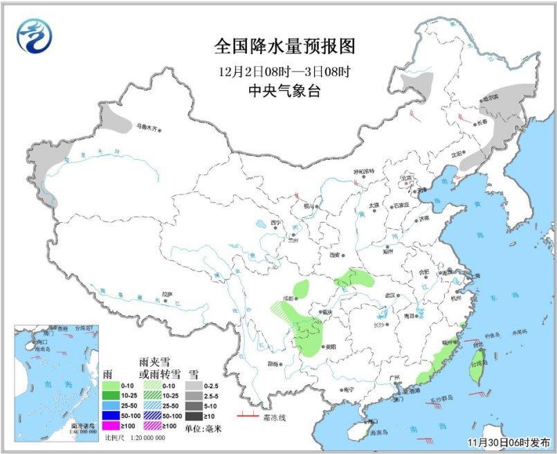 图3 全国降水量预报图(12月2日08时-3日08时)