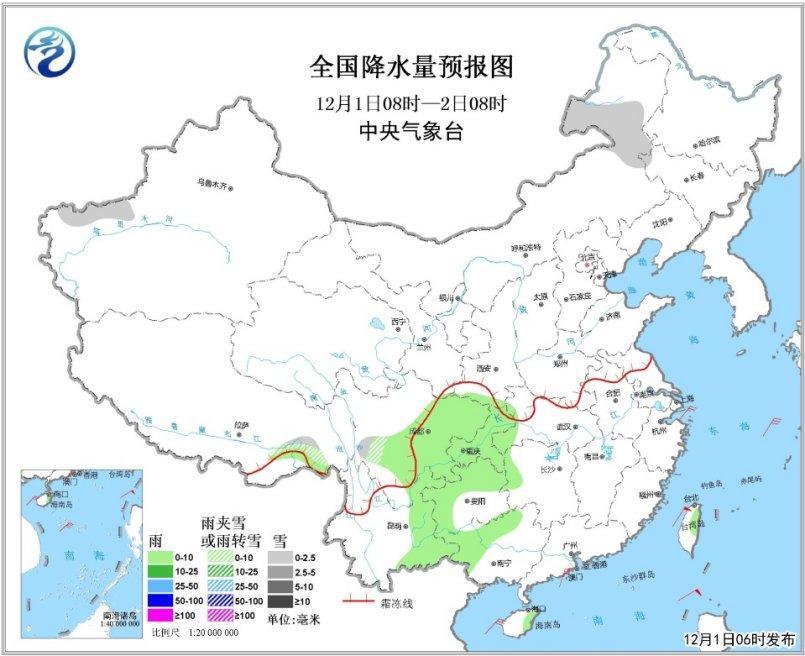 图1 全国降水量预报图(1日08时-2日08时)