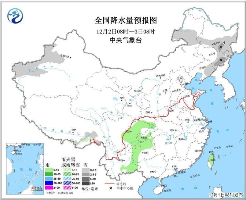 图2 全国降水量预报图(2日08时-3日08时)