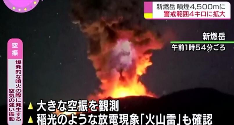 """日本新燃岳火山再次喷发,出现罕见""""火山雷""""(图来自日本NHK新闻)"""