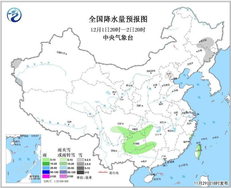 图3 全国降水量预报图(12月1日20时-2日20时)