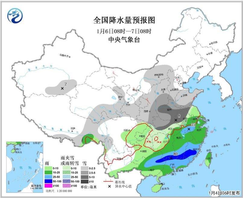 图4 全国降水量预报图(1月6日08时-7日08时)