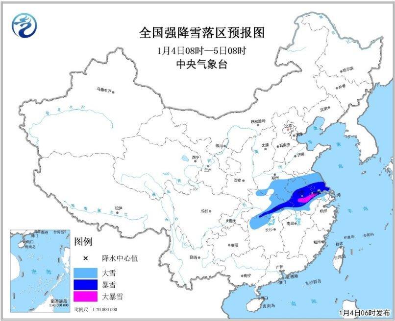 图1 全国强降雪预报图