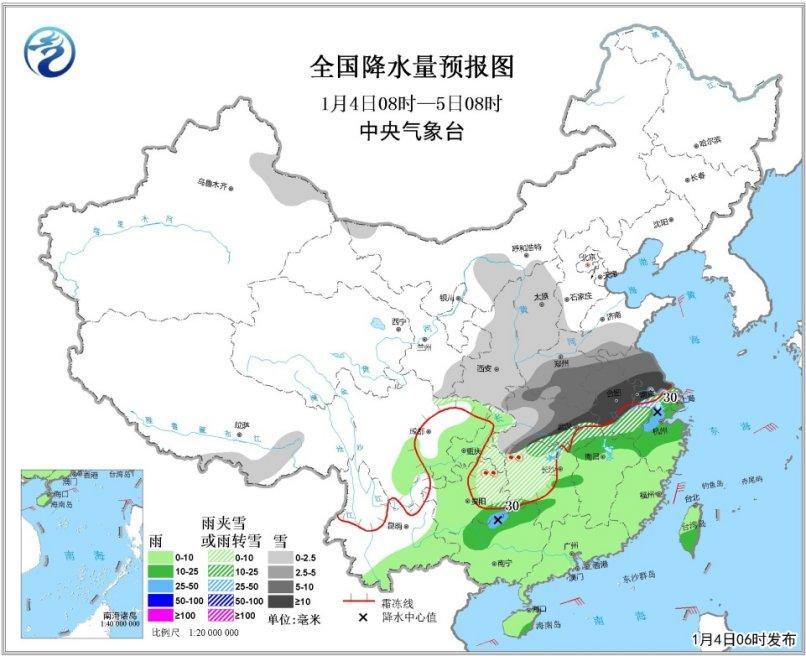 图2 全国降水量预报图(1月4日08时-5日08时)