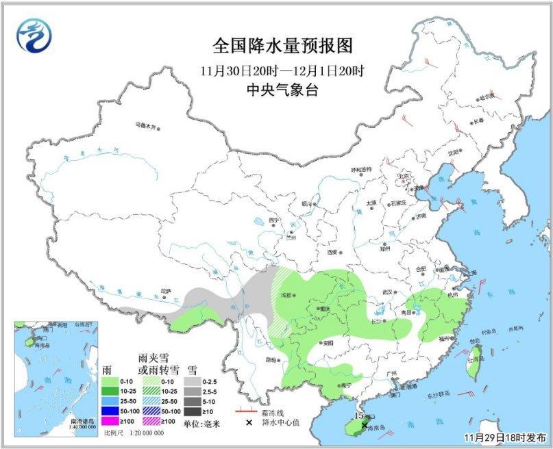 图2 全国降水量预报图(11月30日20时-12月1日20时)
