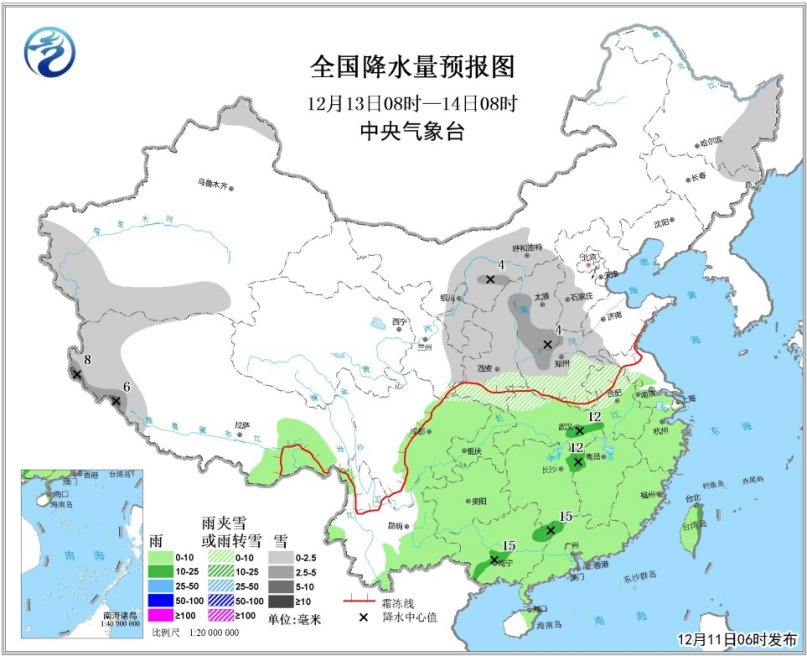 黑龙江局地有大到暴雪13日起中东部地区将出现一次雨雪天气过程