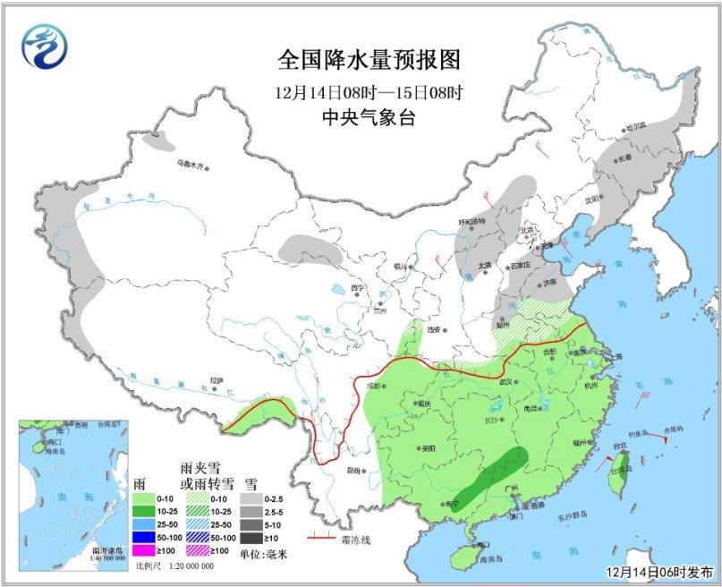 图2 全国降水量预报图(14日08时-15日08时)