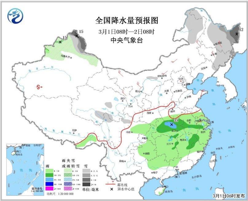全国降水量预报图(3月1日08时-2日08时)