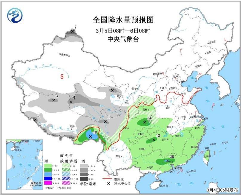 天下降水量预告图(3月5日08时-6日08时)