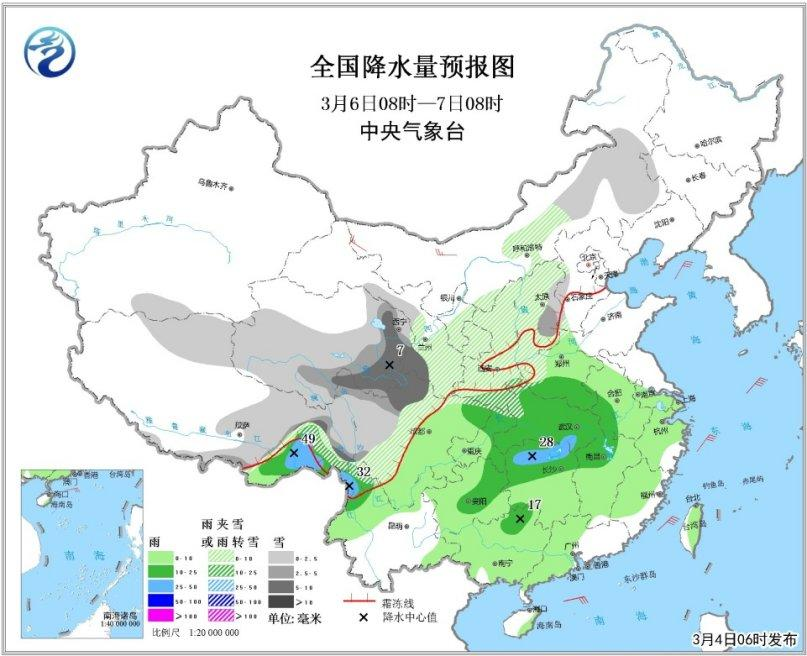 天下降水量预告图(3月6日08时-7日08时)