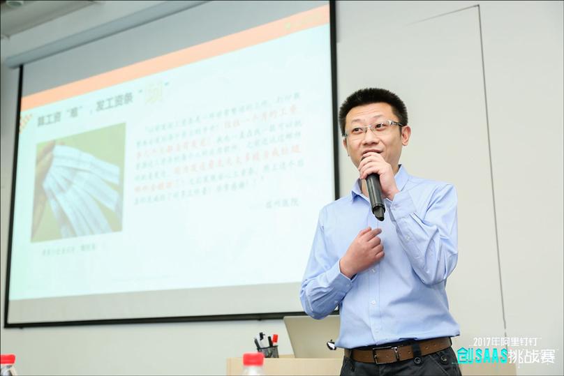"""""""安心工资条""""创始人韩志勇参赛展示产品。"""