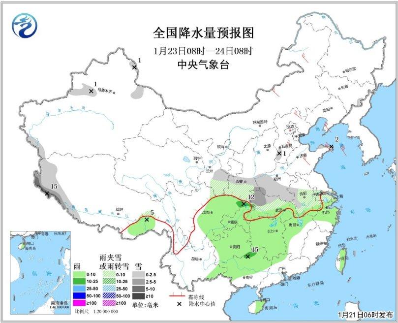 华北南部黄淮江淮江汉有雾和霾较强冷空气将影响中东部地区