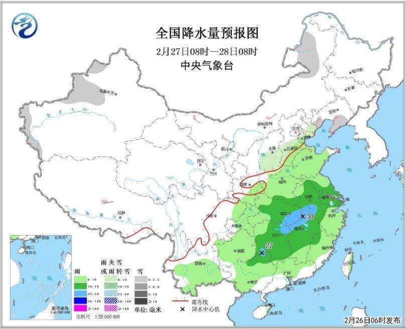 图3 全国降水量预报图(27日08时-28日08时)