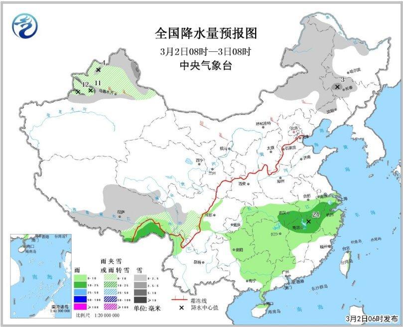 全国降水量预报图(3月2日08时-3日08时)