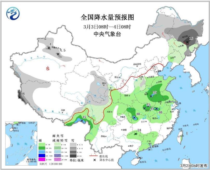 全国降水量预报图(3月3日08时-4日08时)