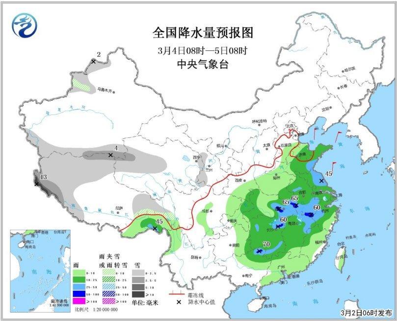全国降水量预报图(3月4日08时-5日08时)