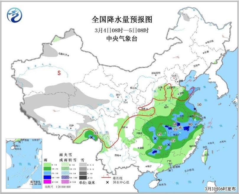 图3 全国降水量预报图(3月4日08时-5日08时)