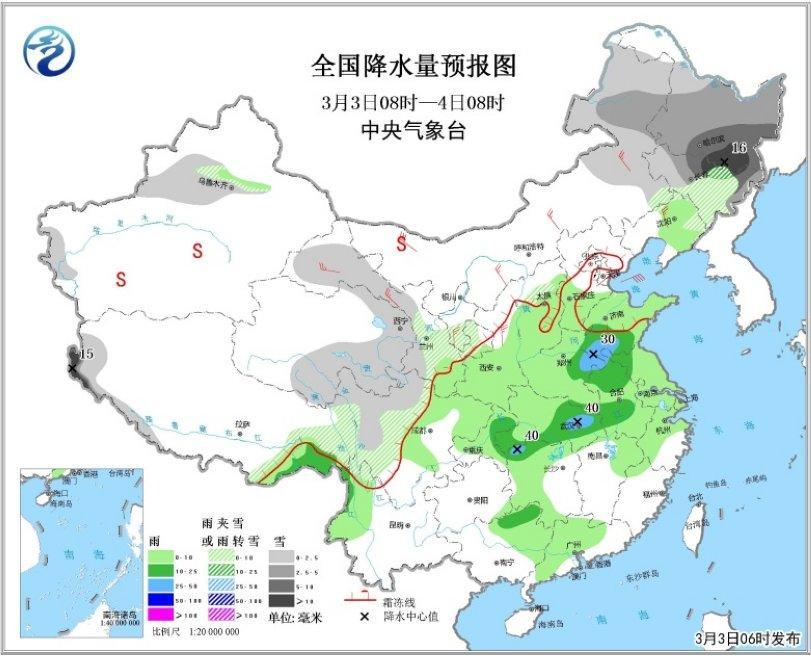 图2 全国降水量预报图(3月3日08时-4日08时)