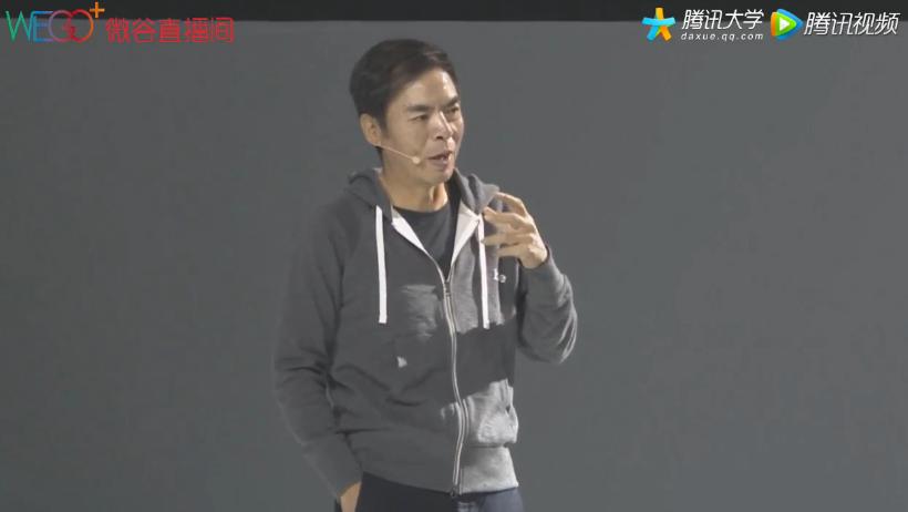 张小龙:正在开发微信公众号独立App,即将上线