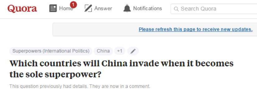 新加坡金沙华人娱乐场:美网站再现扎眼提问:若中国成超级大国会侵略谁?